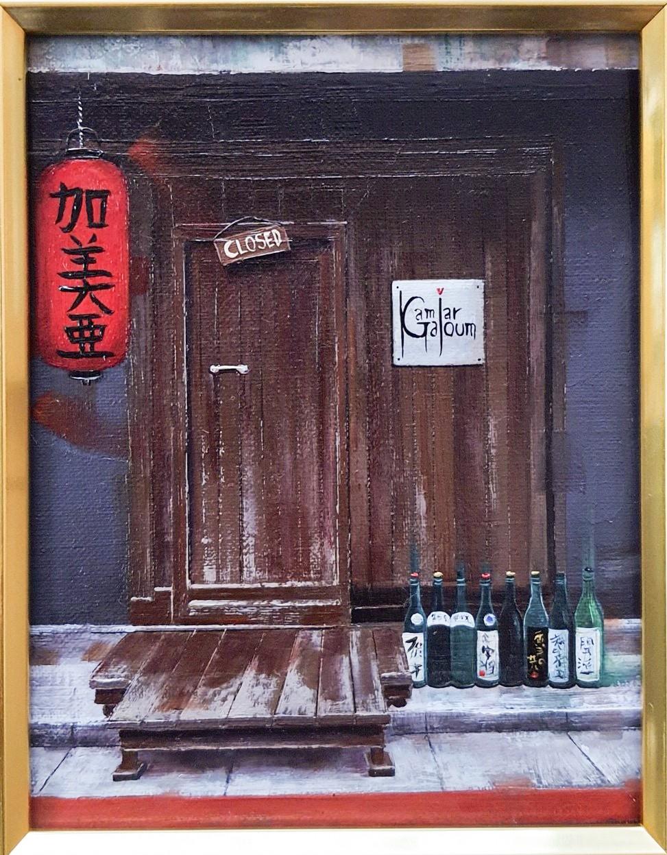Kamiar Gajoum Izakaya Original Oil Painting 7x5.5