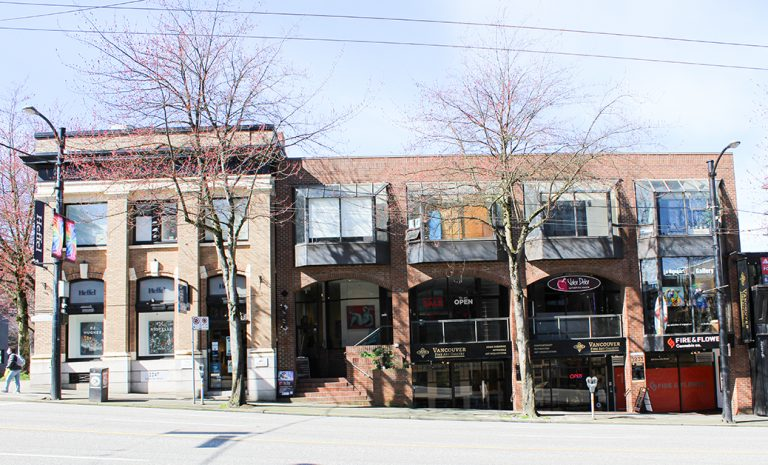 Vancouver Fine Art Gallery 2233 Granville Street Vancouver BC