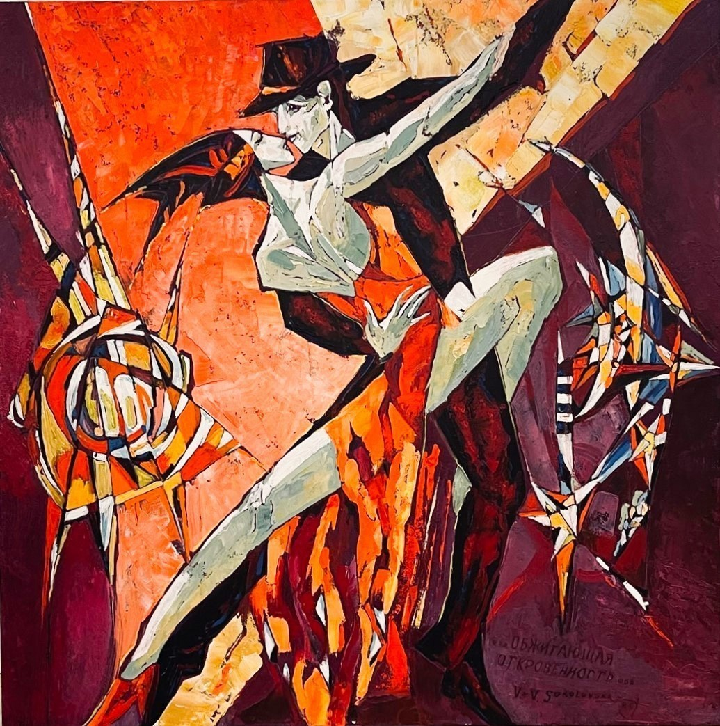 Abstract Painting, Title: Tango, Original Oil, 36x36, Artist: Valeri Sokolovski.